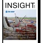 Insight - externí magazín ČKD